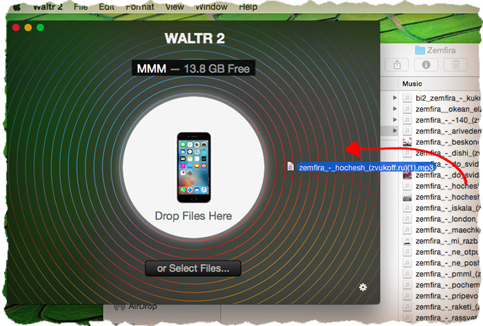 WALTR - add music to iPad and iPhone