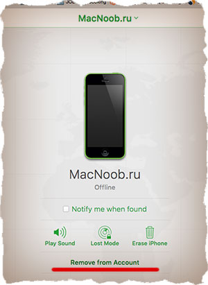 Remove iPhone from Account